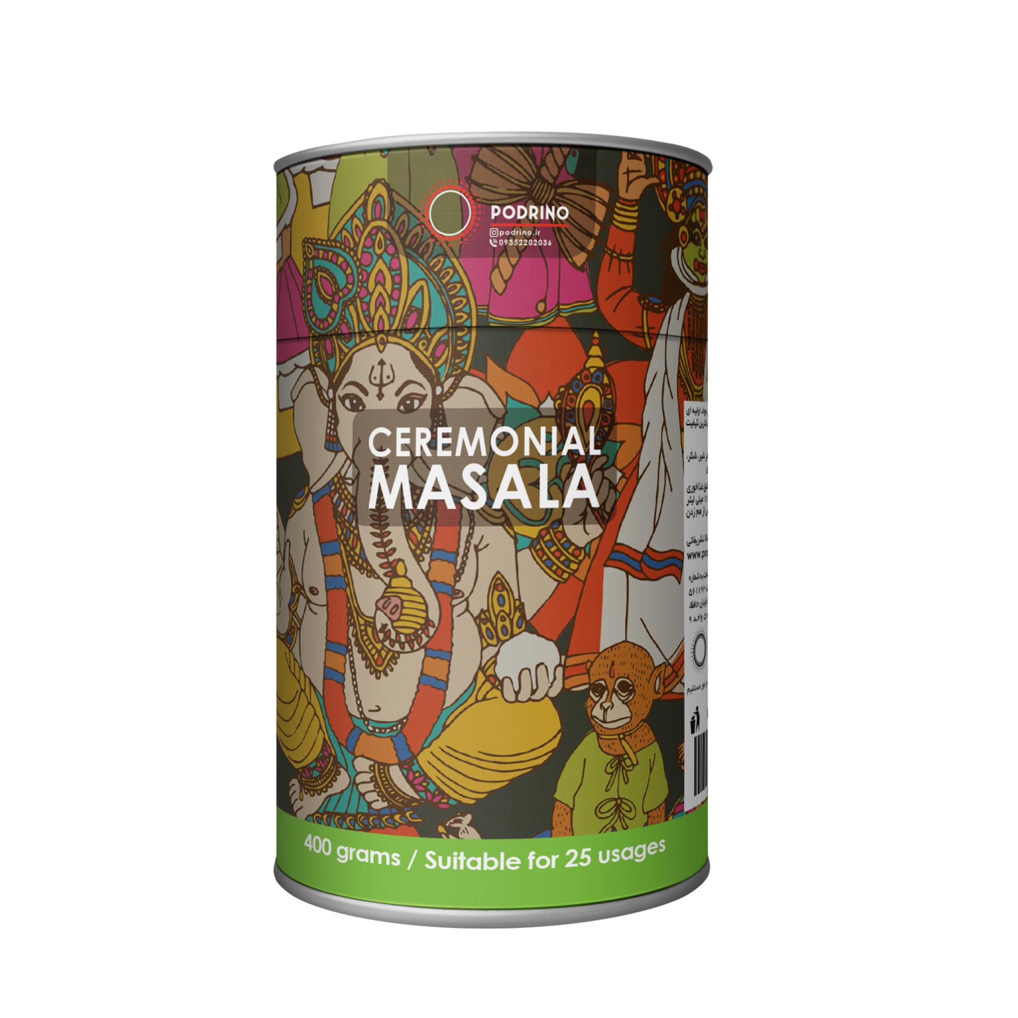 خرید چایی ماسالا