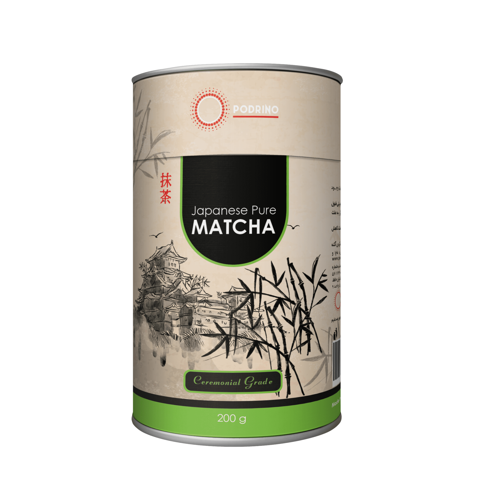 بهترین برند چای ماچا
