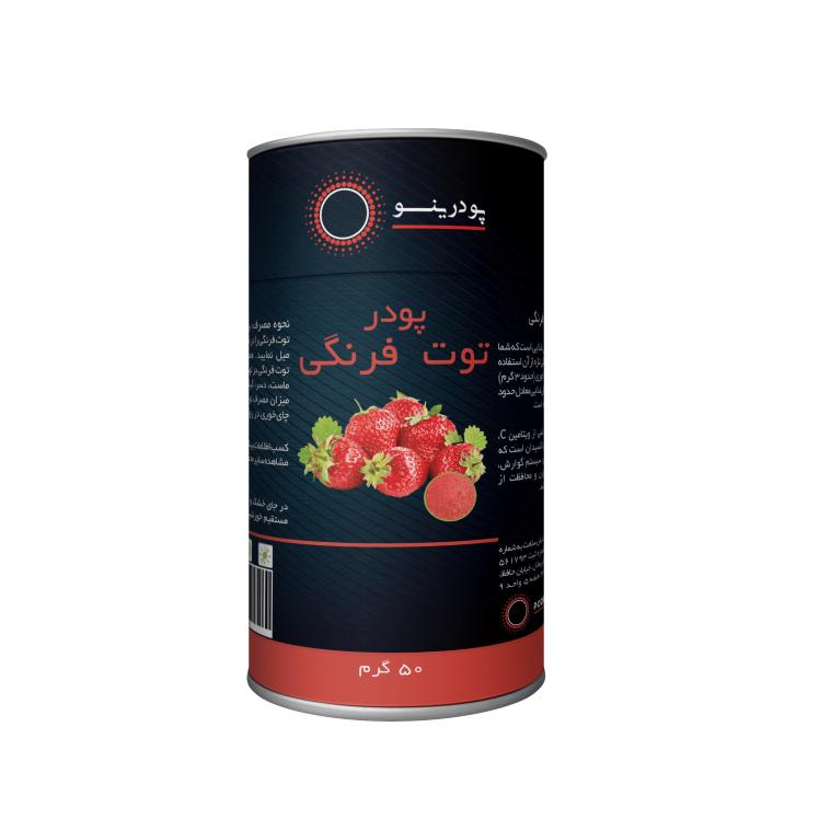 پودر توت فرنگی