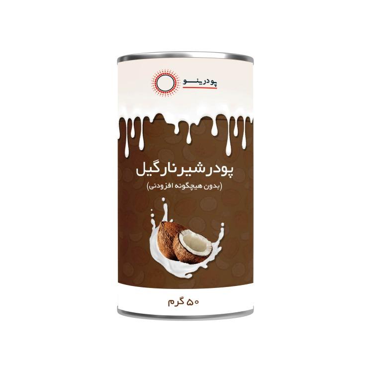 خواص پودر شیر نارگیل